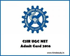 CSIR UGC NET Admit Card 2016 – 18 December Exam Hall Ticket