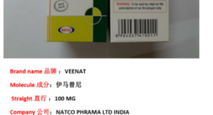 Imatinib 100mg Natco Capsules | Generic indian Glivec Price | Veenat 100mg  Price 中国香港,福田癌症医院,中国现代肿瘤医院广州